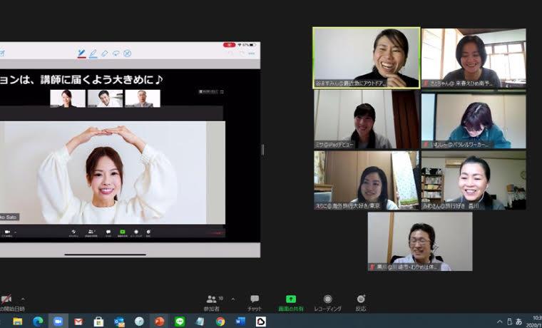 3,対話の場づくりの   コツがわかる/(株)ONDOの企業・団体向け オンライン活用プログラム